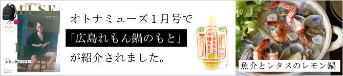 lemon_bana.jpg